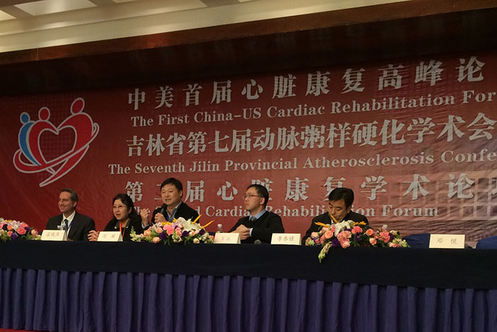 Emory faculty were invited speakers at the first China-U.S. Cardiac Rehabilitation Forum at the 7th Jilin Provincial Atherosclerosis Conference.